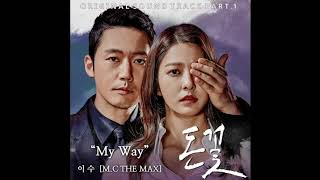 money flower ost part 2