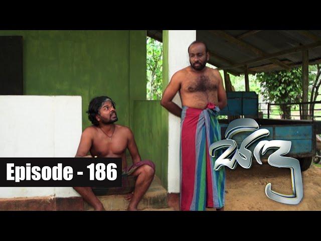 Sidu   Episode 186 24th April 2017