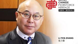 Zhang, Lifen (Media)
