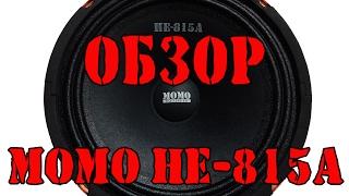 Обзор Momo HE 815A v 2
