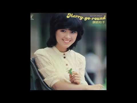 讃岐裕子 - ミッドナイト・レインボー 1977
