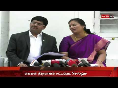 🔴 LIVE : Tamil news live - tamil live news  redpix live today 28 03 18 tamil news