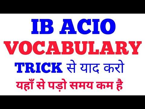 Vocabulary for IB ACIO 2017