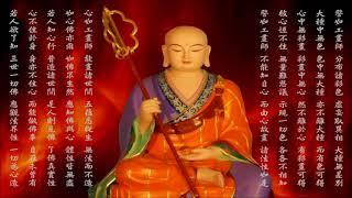 南無地藏王菩薩聖號七字六音(聖號有迴音版)(加長59分鐘) / Namo Ksitigarbha Bodhisattva 59 Minutes