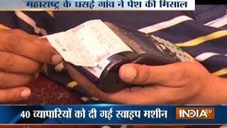 This Village of Maharashtra Becomes First Cashless Village of India