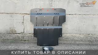 видео Запчасти для ТО для Skoda Superb II / Каталог запчастей Шкода!!!