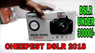 CHEEPEST DSLR 2018 CANON EOS 3000D PRICE!!