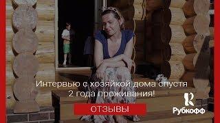 видео Деревянные дома из бруса и оцилиндрованного бревна