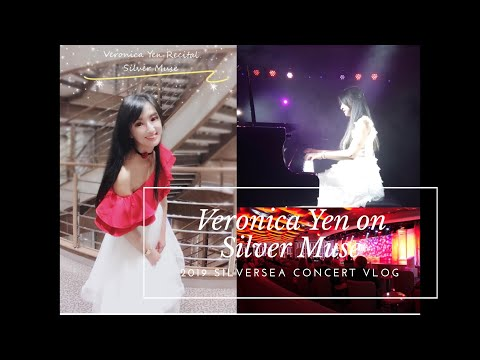 《Silver Muse第一場獨奏會》Veronica's Concert Vlog