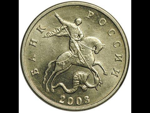3.000$ Coin 5 копеек 1788 г. Новодел Медь 50,97 г. Сузунский монетный двор Russia Catherine II