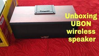 Unboxing UBON (GBT - 270) BLUETOOTH Speaker