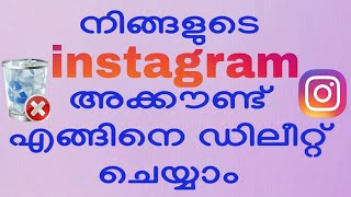 How to delete instagram account/ malayalam/ MPs tech