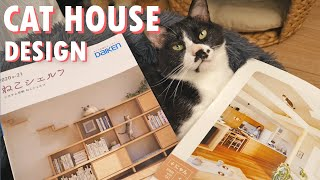 Building a Cat Friendly House in Japan