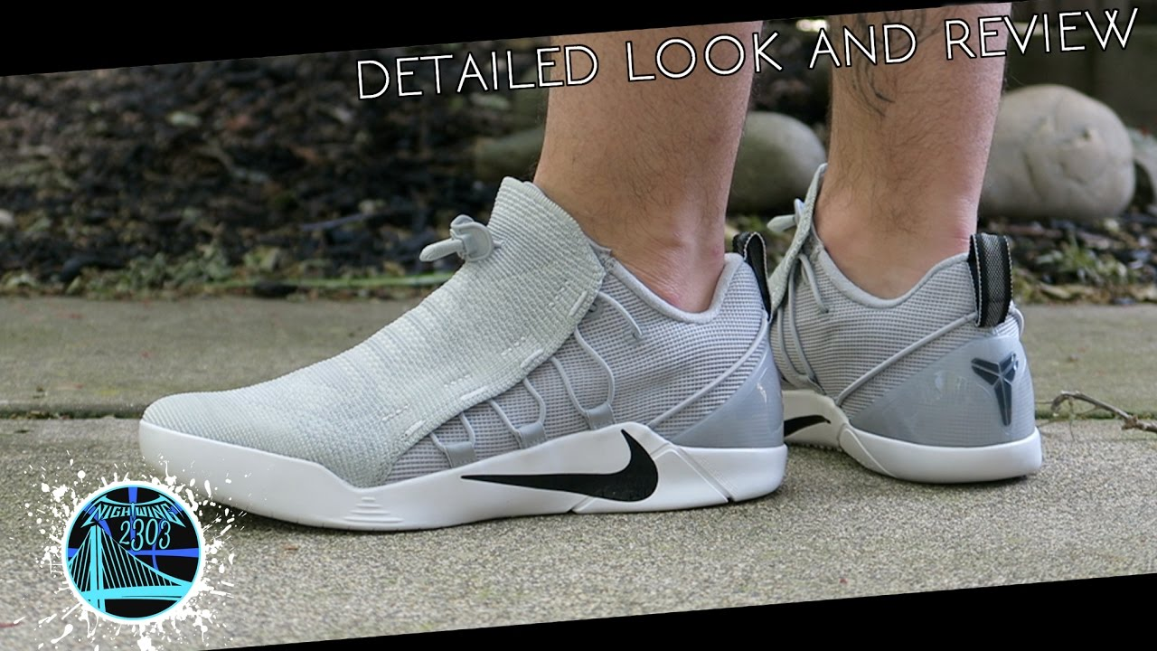 Nike Mamba Focus Squash Source