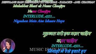 Deewane Hain Deewano Ko Na Ghar - karaoke With Scrolling Lyrics Eng. & हिंदी