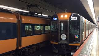 [ラッピング]阪神 1000系 普通 大和西大寺行き 近畿日本鉄道 奈良線 大阪難波発車