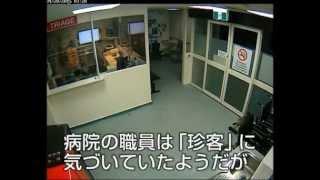 (字幕・6日)オーストラリア南東部ビクトリア州にある病院で、朝方にコ...
