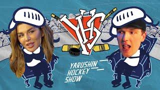 Yarushin Hockey Show №3. Василевский и Седокова танцуют судейский танец и звонят Бузовой