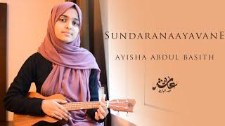 Download Sundaranaayavane | Ayisha Abdul Basith