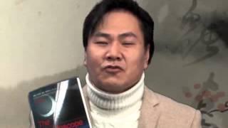 [2012] Book TV 이수의 팔자명리학 2강 교재소개 및 干支八字
