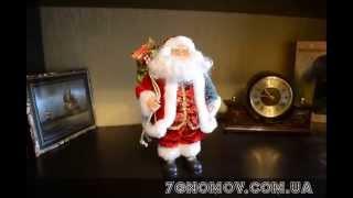 Обзор новогодний сувенир Дед Мороз под елку, 30,5 см.