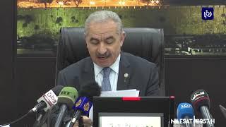 مؤتمر اقتصادي دولي في البحرين.. باكورة صفقة القرن - (20-5-2019)