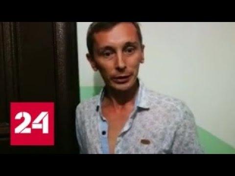 Оппозиционер собрал деньги на лечение и похороны, а затем воскрес – Россия 24