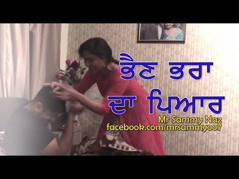 Brother Sister Love | Punjabi Funny Video | Latest Sammy Naz