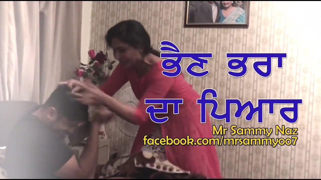 Brother Sister Love Punjabi Funny Video Latest Sammy Naz Youtube