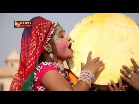 रानी रंगीली सुपरहिट फागुन || उड़ती कोयलड़ी ||  Dj Marwadi Masti  Holi Song  2017
