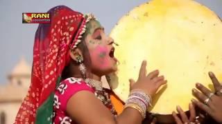 रानी रंगीली सुपरहिट फागुन    उड़ती कोयलड़ी     Dj Marwadi Masti  Holi Song  2017