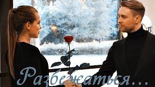 Холостяк 6//Егор Крид ❤️  Даша Клюкина...