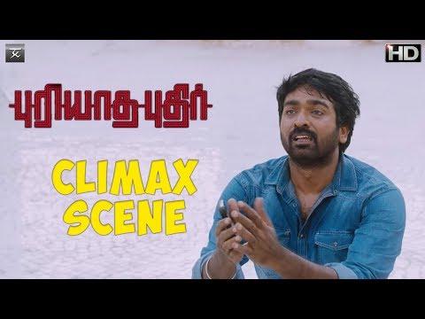 Puriyaatha Puthir - Climax Scene | Vijay Sethupathi, Gayathrie | Ranjit Jeyakodi | Sam C.S