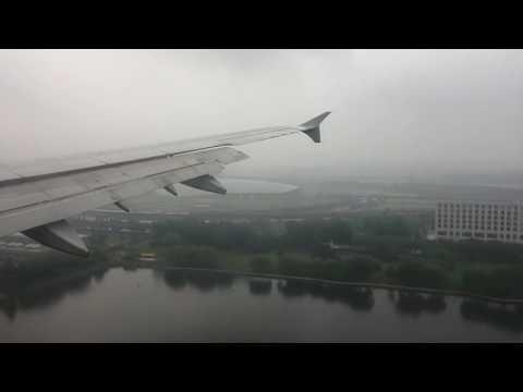 Air China Airbus A321 Landing in Beijing from Hong Kong [CA108]