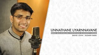 Unnathane Uyarnnavane | Malayalam Christian Worship Song | David John ©