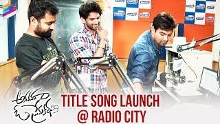 Anaganaga O Premakatha Title Song Launch | Ashwin J Viraj | Ridhhi Kumar | Telugu FilmNagar