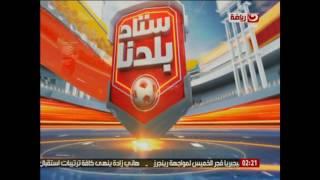 جمال حمزة: مصر كلها عايزه اتحاد الكرة يمشي ..هاني ابو ريده مش فاضي!