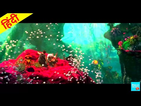 Download Croods movies scenes   That's FUTURE   HINDI _ MA lovers
