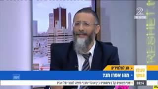 הרב מיכאל לסרי מתארח ב העולם הבוקר