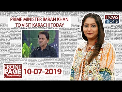 Front Page | 09-July-2019 | Prime Minister Imran Khan to visit Karachi today