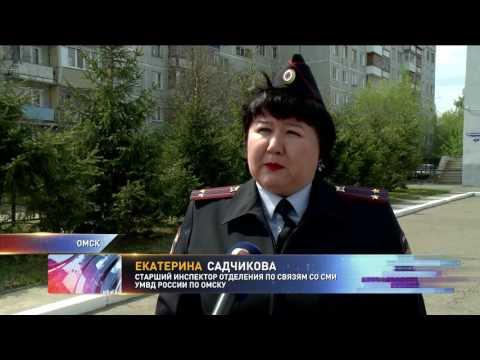 омск женщина познакомится с женщиной