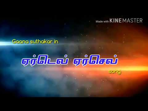 New Gana Sudhakar/Airtel/airtcel New Songs.