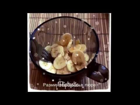 Фруктовый десерт самбук