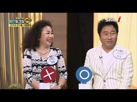 친구의 친구를 사랑했네~♥ [박세민의 성인토크쇼 49금/실버아이TV]