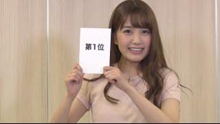 Download Video 【SHOWROOM】加藤玲奈「れなっち総選挙」選抜メンバー結果発表! / AKB48[公式] MP3 3GP MP4