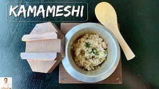 Tile Fish Kamameshi | Japanese Style Paella