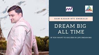 सपने हमेसा बडे कयों देखें by Ram karan NTC Emerald MI Lifestyle