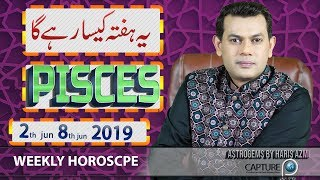 Pisces ♓ Weekly Horoscope from Sunday 2nd June to Saturday 8th June 2019