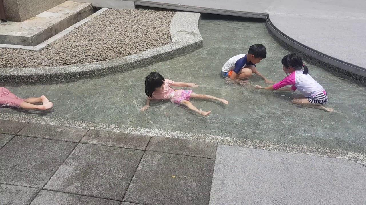 20200606新竹自來水博物館玩水 - YouTube