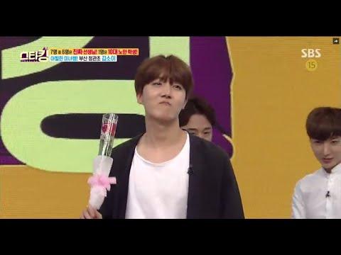 160426 BTS STAR KING J-Hope dance cut